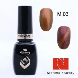 """Гель-лак """"Кошачий глаз"""" №М03, Videsam, 8 мл"""