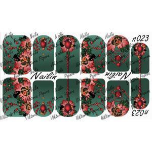 Безводный слайдер NAILIN №23, 200р.